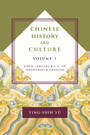 Chinese History and Culture - Seventeenth Century Through Twentieth Century