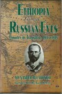 Ethiopia Through Russian Eyes - Country in Transition 1896-1898