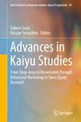 Advances in Kaiyu Studies - From Shop-Around Movements Through Behavioral Marketing to Town Equity Research